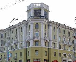 oldest_clock_in_minsk