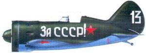 """""""Ишачок"""" (И-16 тип 24)"""
