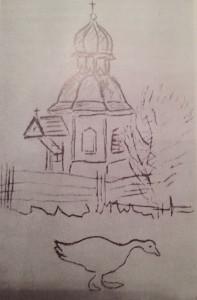 Часовня в Колбах. Рисунок Александра Блока.