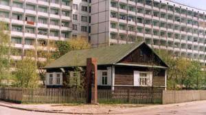 Филиал Государственного музея Максима Богдановича «Белорусская хатка»