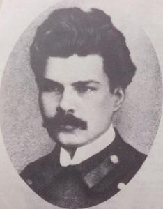 Максим Богданович