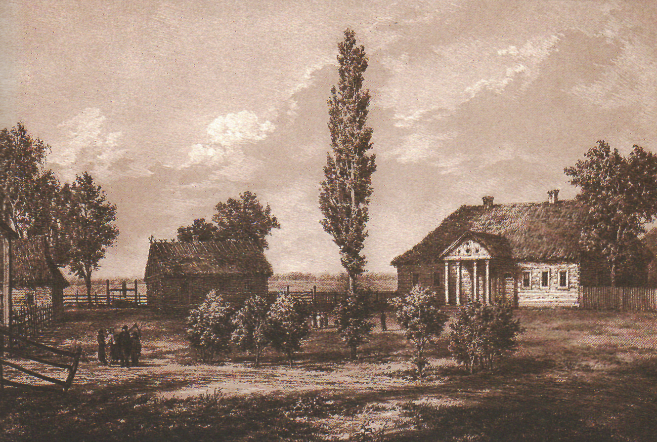 Syrakomla_dom